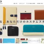JOGGO(ジョッゴ)の財布を通販で購入!ボーダレスジャパン口コミ・評判・評価!
