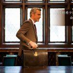 ココマイスター(cocomeister)の鞄/バッグ口コミ・評価・評判【銀座並木通り店】