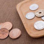 小銭入れ(コインケース)とメイン財布を別々に分けて使うことで末永く愛用出来る!