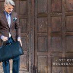 ココマイスターのトラベルバッグは大人の雰囲気醸し出す重厚感&高級感【購入者の口コミ・評価】