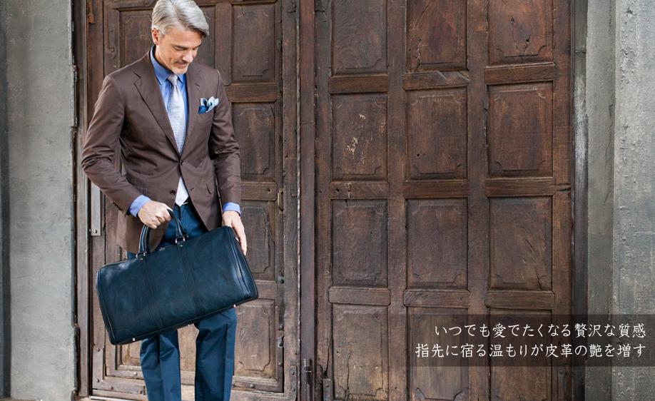 ココマイスターのトラベルバッグは大人の雰囲気を醸し出す