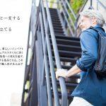 ココマイスターのショルダーバッグは日常使い(財布&スマホ入れ)におすすめ【口コミ・評判】