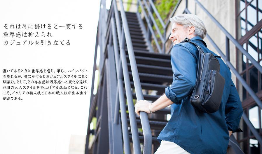 ココマイスターのショルダーバッグは日常を彩る
