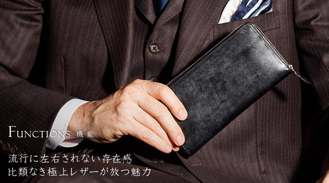 ジョージブライドルロイヤルウォレットは人気と人気の融合ココマイ長財布