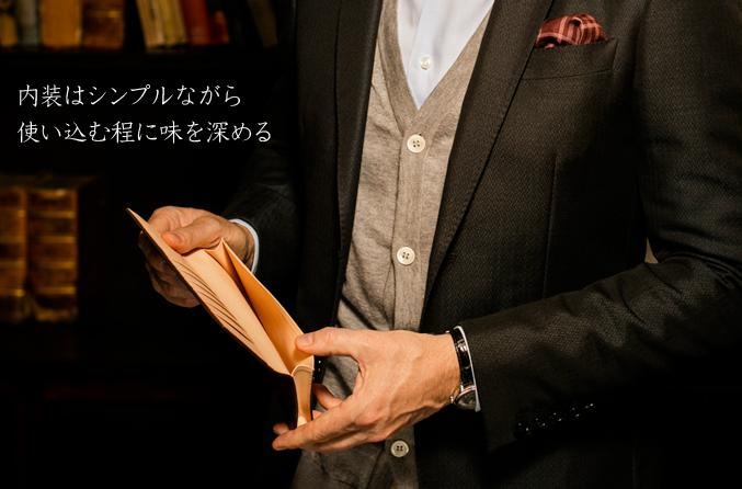 マットーネヴォルタウォレットは札入れのみスマートタイプ長財布