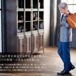 ココマイスターマルティーニバードキャッチャー伝統皮革の人気定番トートバッグ【口コミ・評価・評判】
