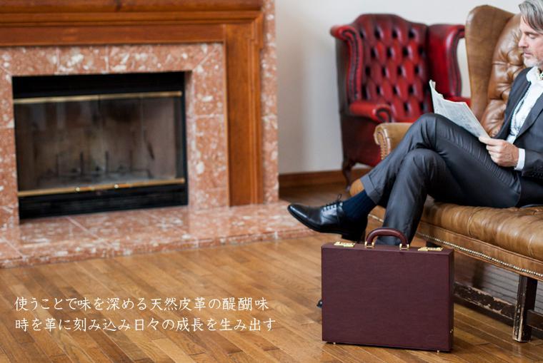 マルティーニストックウェルは大人のオトコへと変貌させる革鞄