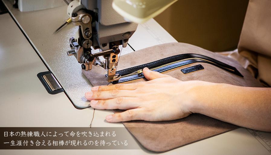 クリスペルカーフダルムシュタットは薄型ビジネス鞄として完成