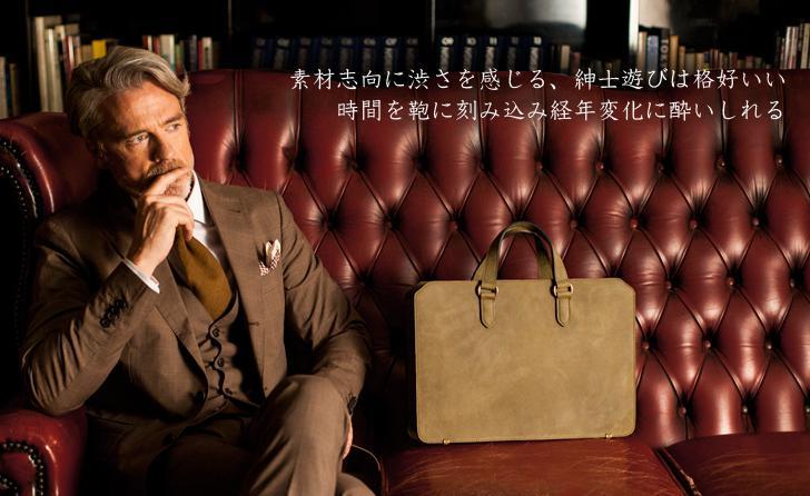 ナポレオンカーフビジネスボナパルトは独特な雰囲気を醸す本革皮革鞄