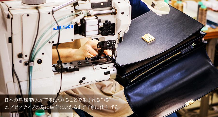 クリスペルカーフローゼンハイムは日本の技術を詰め込んだビジネスバッグ