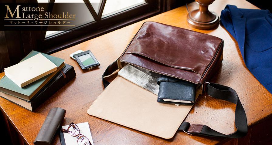 ビジネス&プライべートに使える大容量バッグ