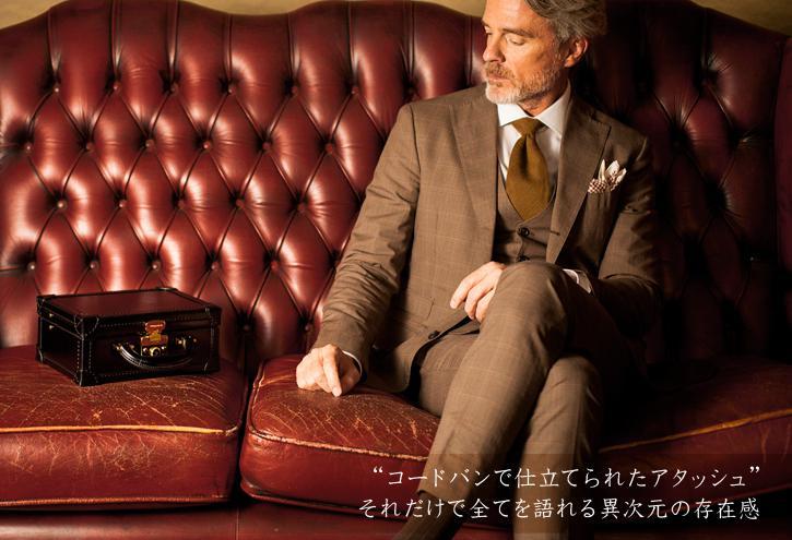 マイスターコードバンサンシモンは最高級コードバン皮革鞄