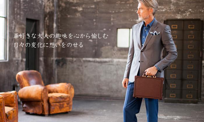 マルティーニザバロンは最高傑作の本革皮革趣味鞄