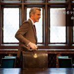 ココマイスターのアタッシュケース&ビジネスバッグはお洒落で格好良くおすすめ!【口コミ・評価・評判】