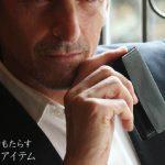 ココマイスターマットーネキーケースは安定の人気を誇る本革皮革アイテム【口コミ・評価・評判】