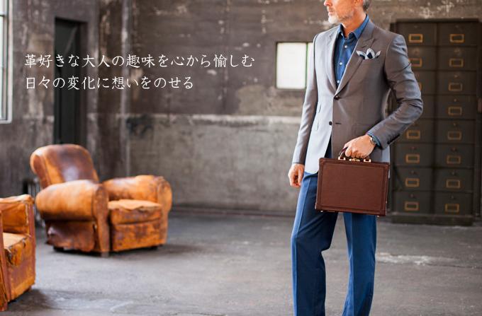 マルティーニザバロンは最高の遊び鞄