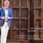 ココマイスターマットーネラージショルダーはシンプルで飽きない高級感あるバッグ(鞄)【口コミ・評価・評判】