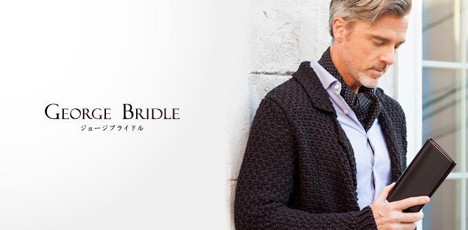 ジョージブライドルは堅牢さが魅力と特徴のココマイアイテム