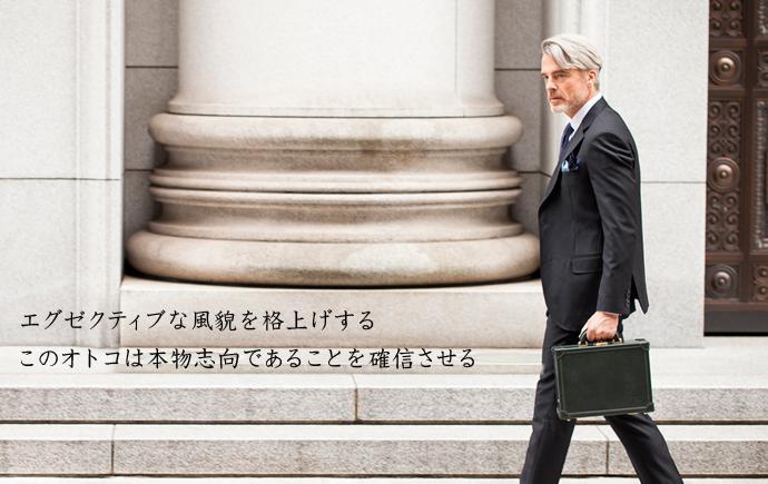 ブライドルロイヤルレガッタは職人の技術が詰まった本革皮革鞄