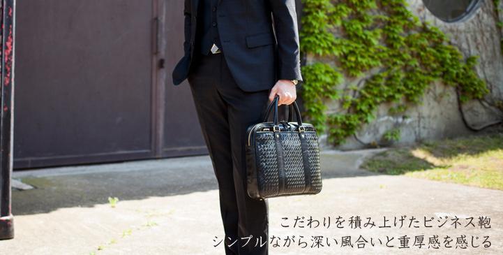 マットーネモンドヴィマイスターは最高級イタリア皮革を使用した一線画するバッグ