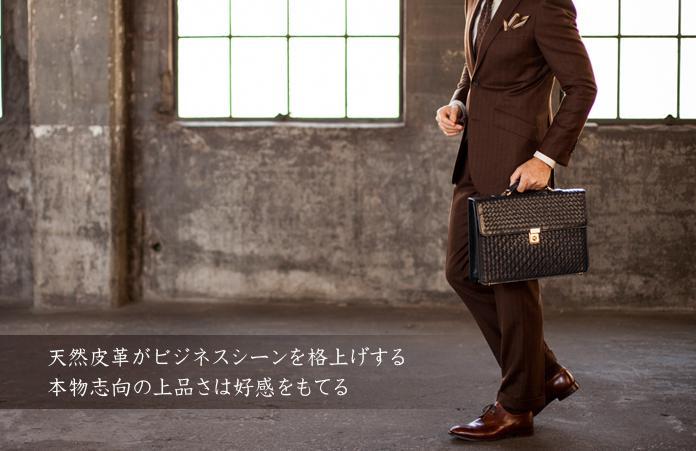 マットーネオリヴェートマイスターは唯一無二の存在感を放つ本物皮革バッグ
