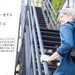 ココマイスターマルティーニアーバンショルダーは財布&スマホ入れとして最適なバッグ(鞄)【口コミ・評判・評価】