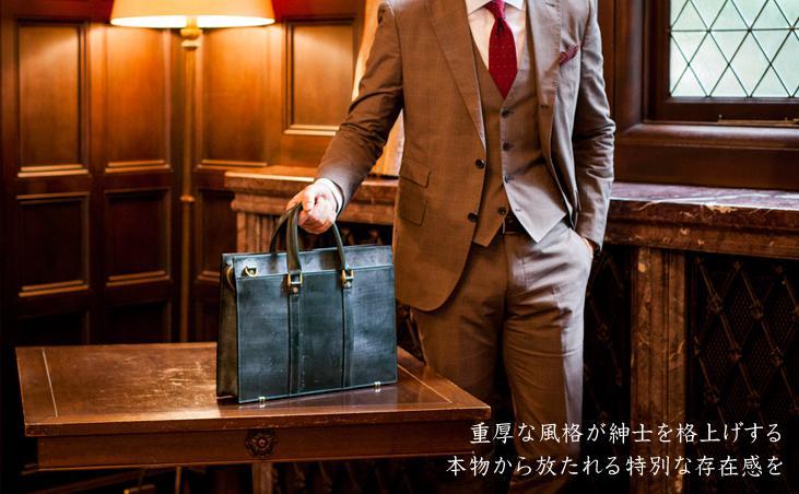 ブライドルバンガーブリーフはハードフォルムにこだわった本格皮革鞄
