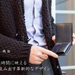 ココマイスタージョージブライドルバイアリーパース王道皮革&デザインの二つ折り財布【口コミ・評価・評判】