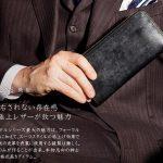 ジョージブライドルロイヤルウォレットはコバ磨きが美しい&雰囲気漂う長財布【口コミ・評価・評判】